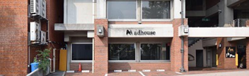 アドハウス